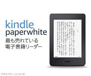 Amazon,Kindle,Paperwhite