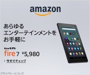 Fire 7,タブレット,Amazon